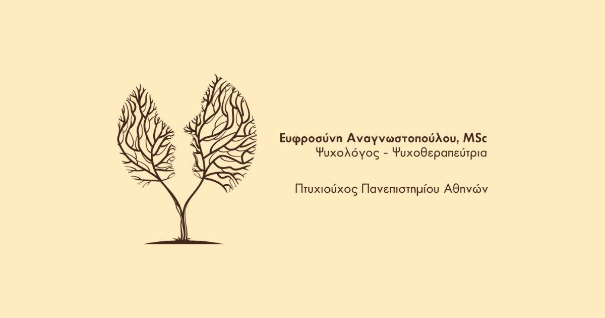 Ψυχολόγος Ευφροσύνη Αναγνωστοπούλου - Παλλήνη, Αθήνα